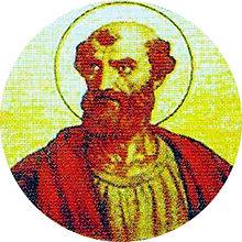 Papa Santo Alexandre I