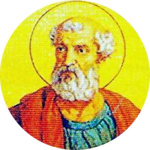 Papa São Pio I