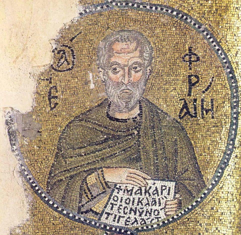 Efraim, o Sírio