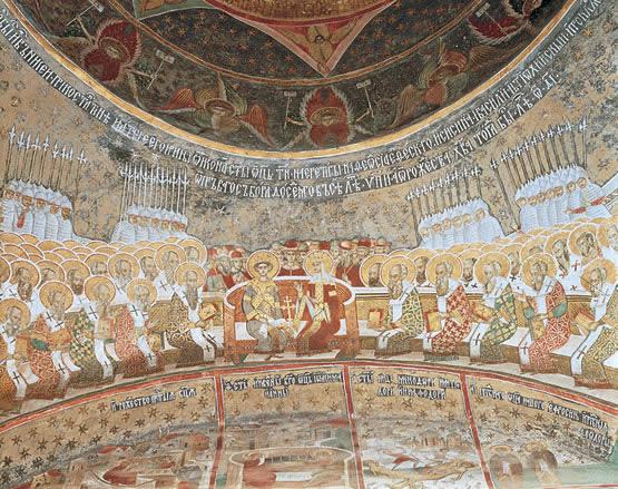 Concílio de Efeso