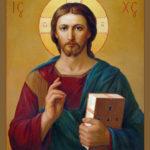 Motivos para Esperar em Jesus Cristo