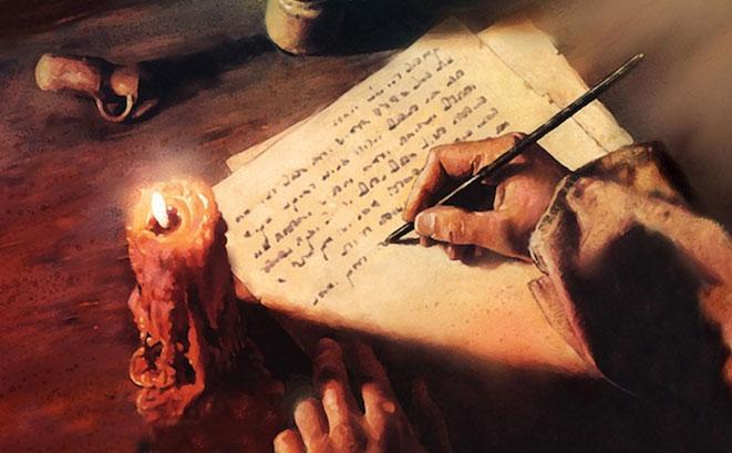 Protestação da alma a Deus para confirmar-se numa resolução inabalável de servir-lhe e para concluir os Atos de Penitência