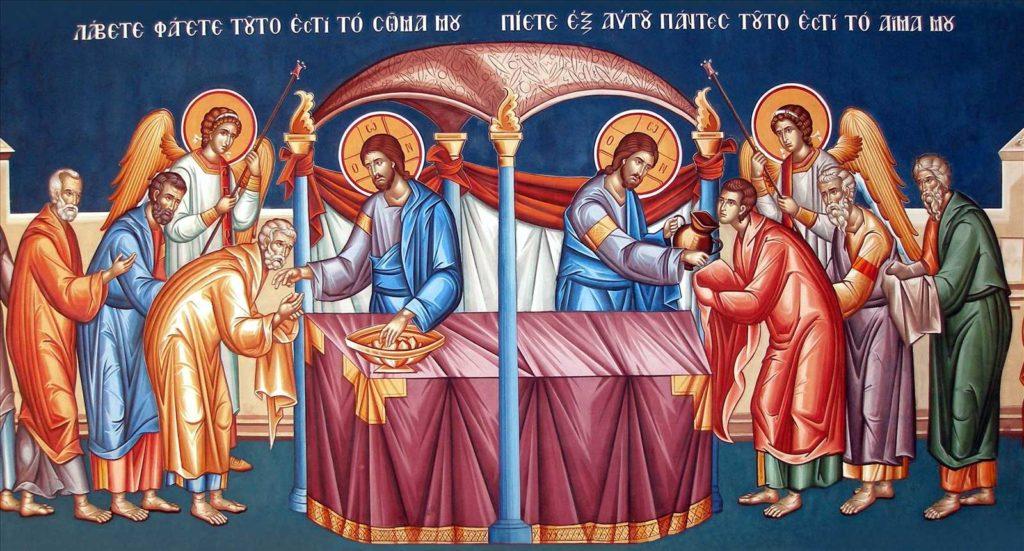 Ícone representando a Divina Liturgia