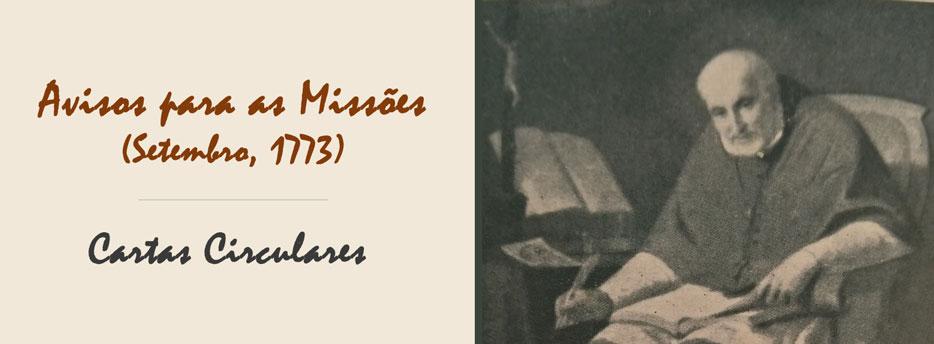 15ª Carta Circular de Santo Afonso: Avisos para as Missões (Setembro, 1773)